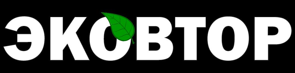 Эковтор -логотип